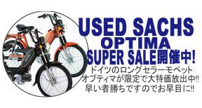 used sachs optima super sale