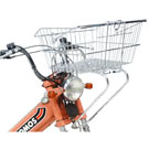 Tomos Front Basket